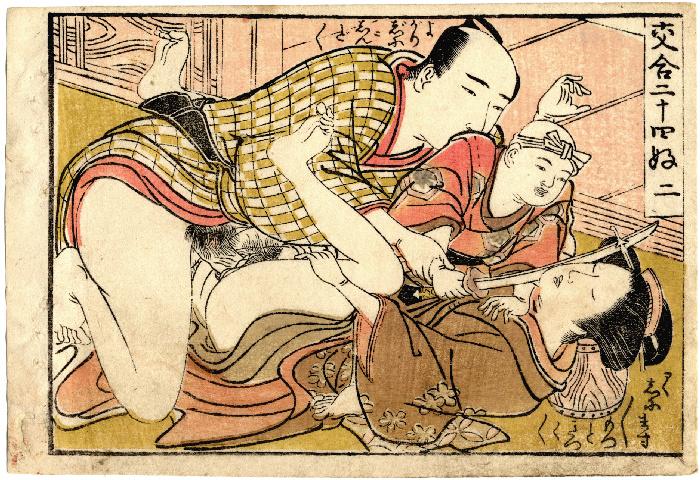 geschlechtsverkehr englisch prostituierte japan