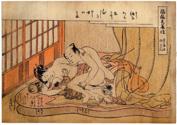 japanische liebesspiele